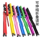 樂譜架 彩色吉他譜架樂譜架子可折疊升降7種顏色可升降伸縮便攜式 莎瓦迪卡