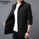 外套男春季新款休閒中青年夾克修身商務方領風衣薄款男 喵可可