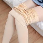 快速出貨 秋冬緊身壓力褲加絨加厚打底褲女顯瘦光腿神器膚色踩腳一體連褲襪