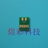 兼容佳能IP7230 IP8730 IX6830