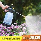 澆花噴壺透明噴水壺家用園藝室內淋盆栽多肉小澆水器灑水壺噴霧瓶
