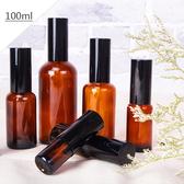 『藝瓶』空瓶空罐 化妝保養品分類瓶 遮光瓶 香氛 黑長蓋棕色玻璃噴霧分裝瓶-100ml