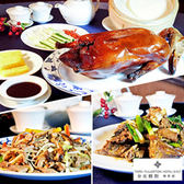 台北馥敦飯店南京館-嘉園廳烤鴨二吃乙隻(建議為3~4人食用)