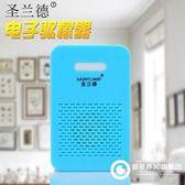 家用驅鼠器SD-049超聲波電磁波滅老鼠器驅趕鼠板夾