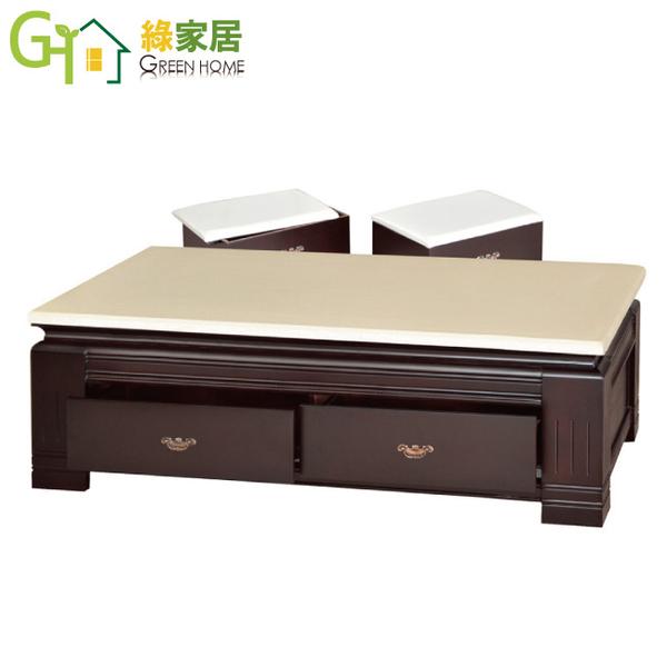 【綠家居】塞西莉 4.3尺胡桃色二抽石面大茶几(附收納椅凳x2)