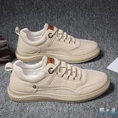 2020夏季新款透氣網面男鞋板鞋低幫休閒運動英倫韓版時尚潮流百搭 FX8057 【野之旅】