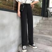 特賣休閒褲墜感闊腿褲黑色褲子女夏韓版寬鬆高腰垂感直筒褲西裝褲黑色休閒褲