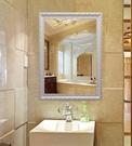 春節特價 歐式帶框鏡子浴室鏡半身壁掛貼牆鏡衛生間鏡子美容鏡臺式化妝鏡子