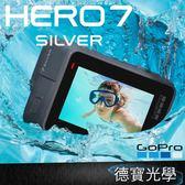 GoPro HERO7 Silver 極限 運動攝影機 4K 10米防水 語音控制 1000萬畫素 WDR功能  原廠公司貨
