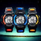 兒童手錶 兒童手錶男孩女孩防水夜光燈小學生男童女童電子手錶