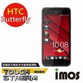 ☃極滑!超股溜☃ iMOS HTC 蝴蝶機 Butter Touch Stream 霧面 零反光 螢幕保護貼