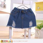 女童裝 夏季牛仔短裙 魔法Baby
