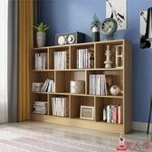 書櫃 書架置物落地櫃子格子櫃簡約現代創意自由組合簡易書櫥客廳 【寶貝兒童裝】
