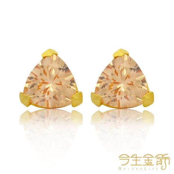 今生金飾    假日之約耳環  時尚黃金耳環
