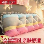 全棉床頭板軟包靠墊床上靠枕可拆洗沙發抱枕護腰床靠背墊 全店88折特惠