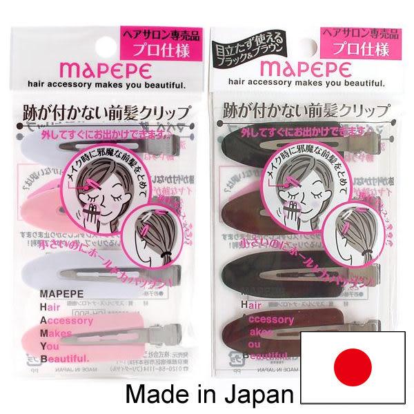 Mapepe 無痕系前髮夾(橢圓) 系列 日雜MAQUIA 2013年5月號揭露商品  ◇iKIREI