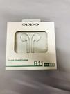 OPPO耳機 R11耳機 R17 R15 pro AX7 R11s R9s A77 A73 AX5 OPPO 高音質耳