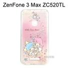 雙子星空壓氣墊軟殼 [鑽瀑] ZenFone 3 Max ZC520TL (5.2 吋)【三麗鷗正版授權】