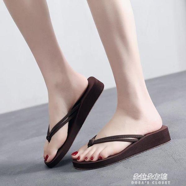涼拖中跟人字拖女夏厚底坡跟夾腳時尚外穿沙灘鞋鬆糕平底拖鞋  朵拉朵衣櫥