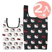 小禮堂 Hello Kitty 折疊尼龍環保購物袋組 環保袋 側背袋 手提袋 (2入 白 大臉) 4582135-13673