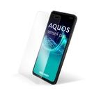 9H 鋼化玻璃膜 夏普 SHARP sense4 plus (4G) 高清全透鋼化玻璃膜 螢幕保護貼 防刮防爆