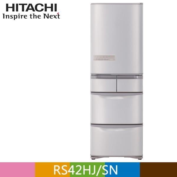 【南紡購物中心】HITACHI 日立 407公升日本原裝變頻五門冰箱RS42HJ 香檳不鏽鋼(SN)