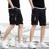 中大尺碼3XL黑色工裝短褲夏季五分休閒褲男裝韓版修身青少年直筒運動褲 DR28282【衣好月圓】