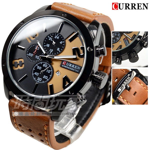 CURREN 仿三眼設計 雙色時尚潮流皮革腕錶 男錶 日期視窗 大錶面 黑x咖啡 卡瑞恩 CU8243咖