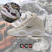 Reebok 籃球鞋 Question Mid Halloween 米白 黑 男鞋 萬聖節 可割式鞋面設計 運動鞋 【ACS】 FZ1357