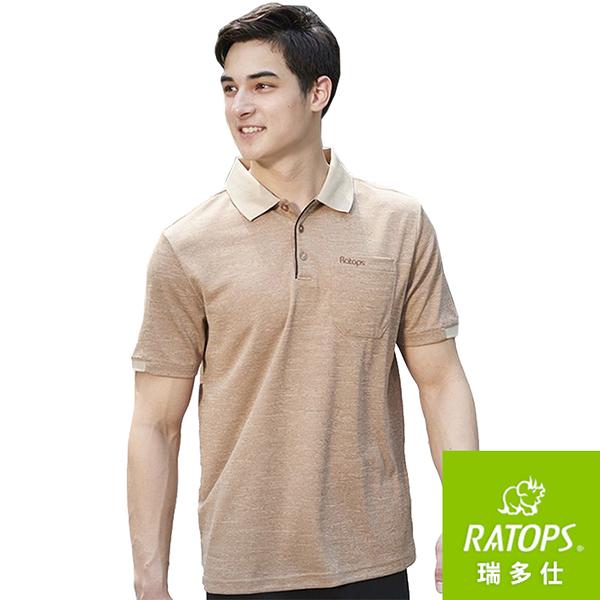 【RATOPS】男 Coolmax 門襟出芽短袖 POLO衫『土壤褐/黑芽』DB-8908 排汗衣 吸濕.排汗.透氣