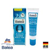 德國 Balea AQUA 藍藻精華保濕眼霜 15ml【YES 美妝】
