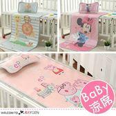 卡通圖案嬰兒冰絲涼席 枕頭 二件組
