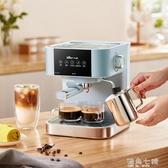 Bear/小熊 KFJ-A15L1咖啡機家用全自動小型蒸汽式萃取打奶泡一體 聖誕節全館免運220V