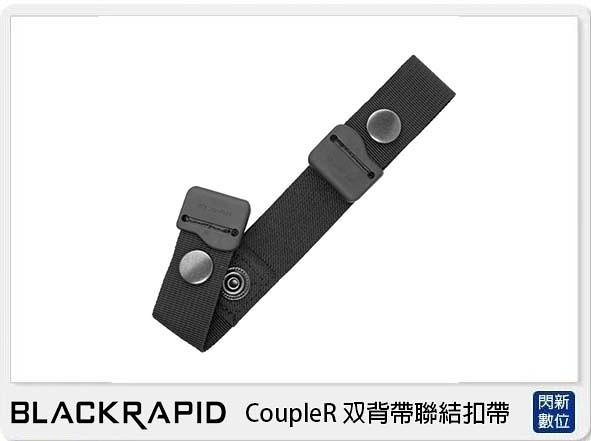 BlackRapid 快槍俠 BT精品系列 CoupleR 雙背帶聯結扣帶(公司貨)