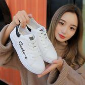 秋季新款小白鞋女鞋韓版學生百搭平底板鞋子休閒運動鞋厚底單鞋