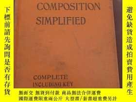 二手書博民逛書店HUGO S罕見FRENCH COMPOSITION SIMPLIFIEDY182287