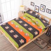 【03732】【Paul Frank】雅痞典範 吸濕排汗三件式床包組-雙人加大尺寸 含枕頭套