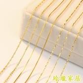 鍍金項鍊 彩金項鍊女925純銀鍍金黃金色裸鍊18K金單鍊子鎖骨鍊 【免運】
