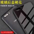 秋奇啊喀3C配件---鋼化玻璃手機殼OP...
