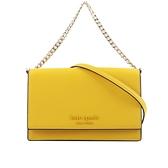 【KATE SPADE】浮雕Logo防刮皮革手提/斜背多用包(黃色) WKRU6430 702