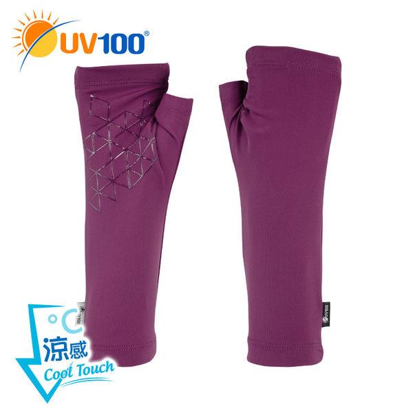 快速出貨 UV100 防曬 抗UV-涼感防滑護指短袖套-女