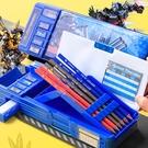 筆袋 變形金剛小學生多功能文具盒兒童幼兒園筆盒大容量簡約鉛筆盒鋼鐵【快速出貨八折搶購】