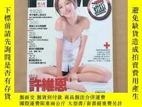 二手書博民逛書店男人幫罕見國際中文版 2009年10月號(封面許維恩)Y1102