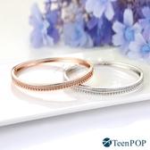 手環 ATeenPOP 正白K 奢華絢麗 生日禮物 聖誕禮物