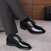 正裝男士皮鞋男黑色內增高男鞋商務青年韓版英倫尖頭秋季休閒鞋子