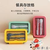 便當盒飯盒簡約專用上班族分隔型日式午餐盒【淘夢屋】
