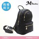 Medley 米迪麗 後背包 防潑水面料 休閒旅遊學院風 斜背包 黑色 905BK 得意時袋