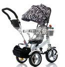 嬰兒手推車兒童折疊三輪腳踏車【白色】LG-286890