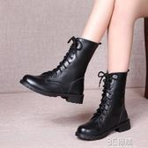 秋季新款女式靴子交叉繫帶圓頭平跟純色歐美英倫風中筒馬丁靴 3c優購