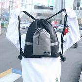 防水雙肩包女大容量抽繩包戶外便攜超輕包死飛運動旅行背包潮 艾尚旗艦店